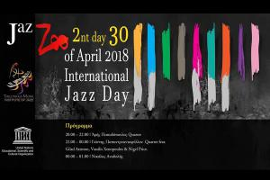 JazZoo Concert Series meets International Jazz Day again!