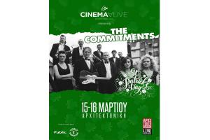 The Commitments – Cinema Alive​ στην Αρχιτεκτονική Live 15 & 16/03 για τη γιορτή του St. Patrick's Day