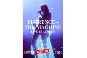 SOLD OUT ΚΑΙ η 3η και ΤΕΛΕΥΤΑΙΑ ΣΥΝΑΥΛΙΑ των Florence + The Machine στις 21/9 στο Ολυμπιακό Γήπεδο Γαλατσίου
