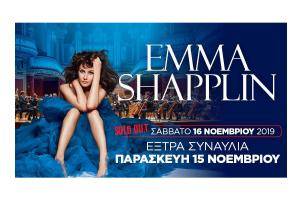 Η EMMA SHAPPLIN, 15&16 NOEMBRIOY,  ΣΤΟ CHRISTMAS THEATER
