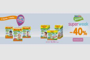 monthly pack Babylino Sensitive με 40% έκπτωση, μόνο 0,12€/τμχ!