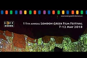 Call for Film and Script Submissions for the 11th annual London Greek Film Festival 2018