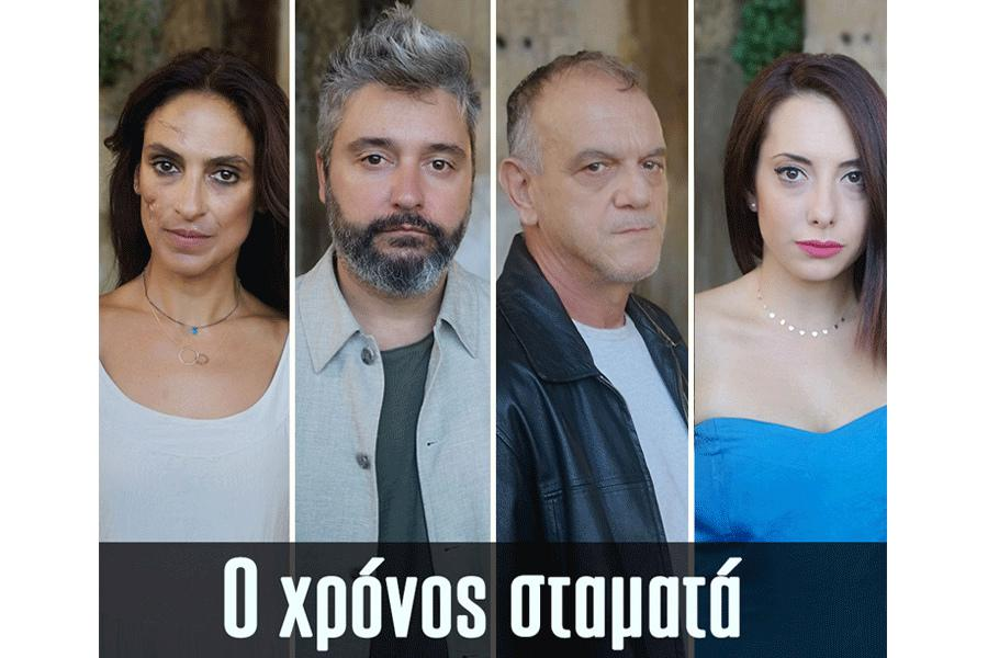 https://www.theatrocinefil.gr/jpg/900/articles_basic_23690.jpg